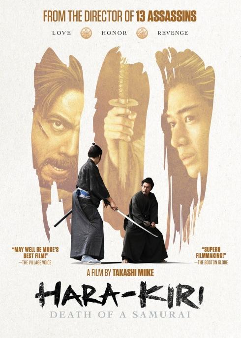 Hara-Kiri-DVD-F